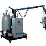 polyurethane bertekanan rendah berbusa mesin (3 komponen)